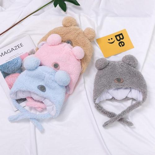 Cute Toddler Kids Bear Hat Baby Infant Winter Warm Fur Ear Hat