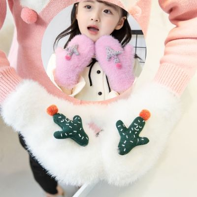 Cactus Children's Gloves Cute Styling Baby Gloves Toddler Infant Mittens