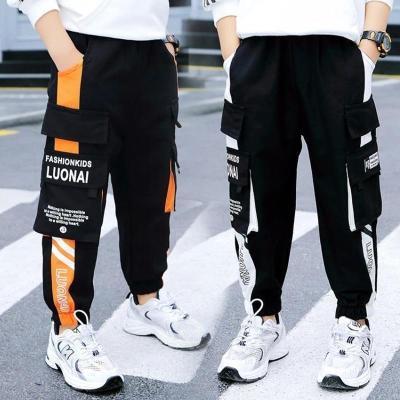 Boys Cargo Pants Casual Multi-Pocket Sports Long Pants