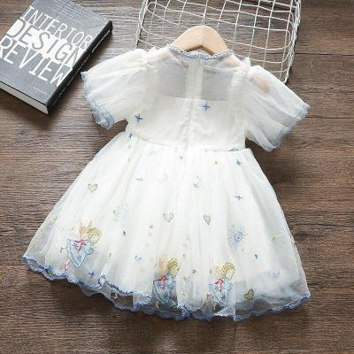 Baby Princess Dress for Girls Birthday Party Wedding Dresses Newborn Clothes