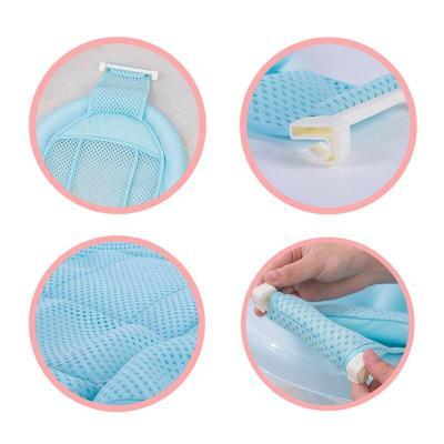 Baby Adjustable Infant Cross Shaped Slippery Bath Net Bathtub Shower Cradle Bed Seat Net