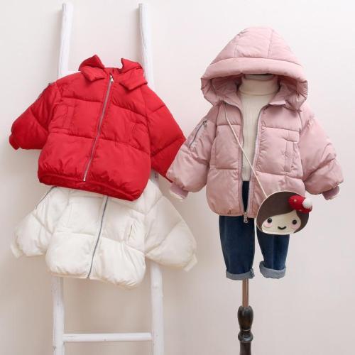 Children's Cotton Winter Down Coat Children's Boy Cotton-Padded Jacket