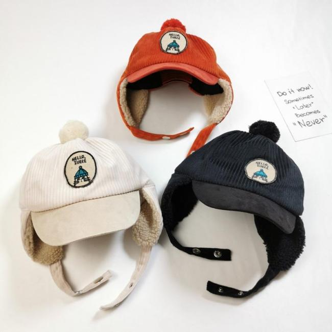 Baby Hats Thick Baby Warm Plush Hat Kids Beanies