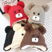 Cute Baby Girl Boy Hat Cotton Knitted Cartoon Warm Winter Caps