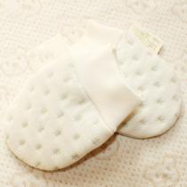 Organic Cotton Baby Anti Scratch Gloves Winter Newborns Mittens