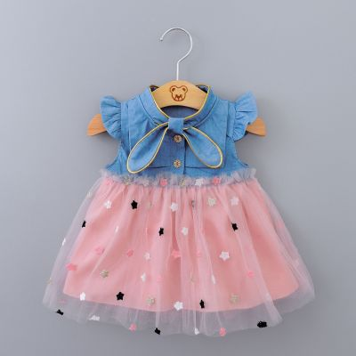 Baby Girls Princess Party Tulle Toddler Dresses Infant Clothing Newborn Party Birthday tutu Dress