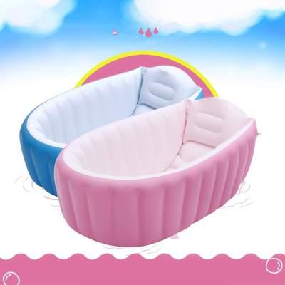 Portable Inflatable Bathtub Baby Tub Cushion Warm Folding Bath Shower Tool