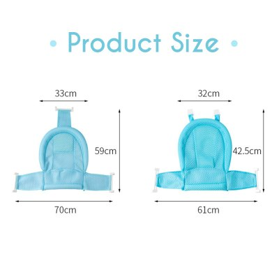 Baby Adjustable T Shape Bath Seat Support Net for Bathtub Safety Support Seat