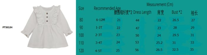 Baby Girl Autumn Dress Ruffles Long Sleeve Solid Cotton Linen Party Casual Dress Clothes