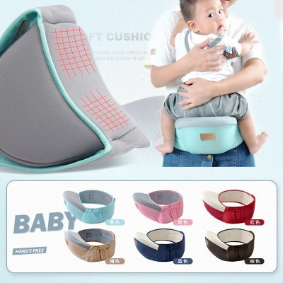 Baby Carrier Waist Stool Walkers Baby Sling Hold Waist Belt Backpack Hipseat Belt Kids Adjustable Infant Hip Seat