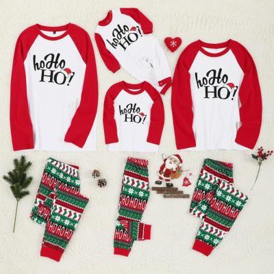 Home parent-child suit autumn and winter pure cotton warm pajamas Christmas hat letter printing suit family clothes