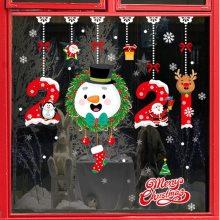 Christmas Wall Window Stickers Plane Wall Sticker