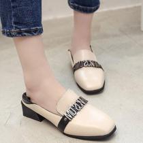 Plain Square Toe Slip On Loafers
