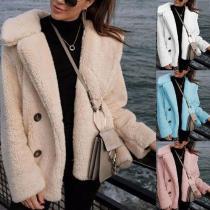 Fashion Slim Long Sleeve Lapel Cardigan Jacket