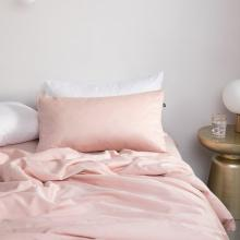 Long Staple Cotton Pillowcase Plain