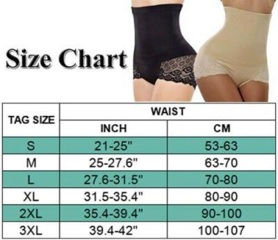 Plus Size Women's Body Shaper Underwear Booty Lifter Ladies Slimming Tummy Control Shapewear Waist Trainer Butt Lifer Briefs