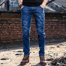 Loose Solid Color Casual Straight Denim Trousers pants jeans