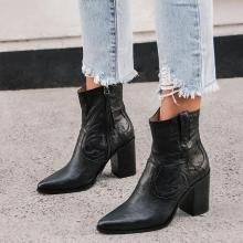 Women's Fashion Solid Color Irregular Stripe Ankle Boots