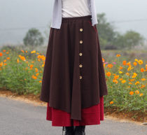 Double Layered Literary Skirts