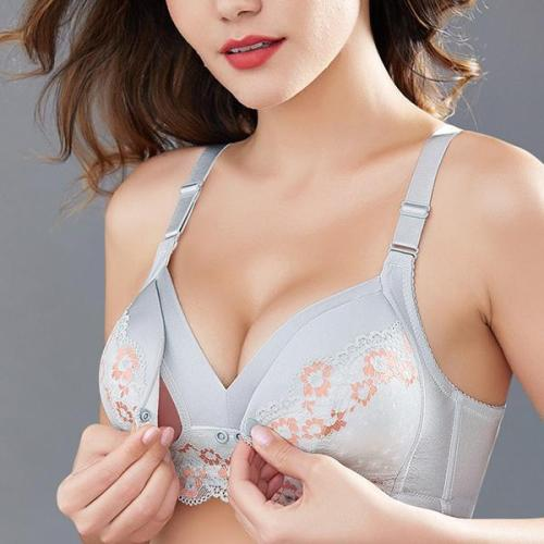 Lace Comfortable Wireless Nursing Bra