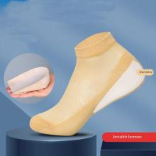 Invisible Silicone Increased Insole For Shoes Men Women Bionic Comfortable Heel Pad Height Increase Insole Shoe Inserts 2-3.5cm