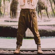 Design Men's Belted Casual Pants