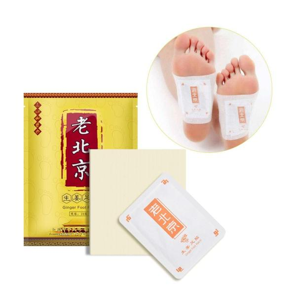 10pcs/pack Body Detox Foot Patch Body Slimming Chinese Ginger Herbal Adhesive Pads Anti-Swelling Ginger Detox Foot Sticker