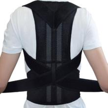 Humpback Correction Belt Back Brace Spine Back Orthosis Spinal Posture Corrector Adjustable Body Shaping Corrector Back Trainer