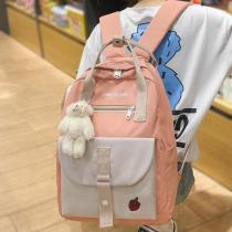 Girl Embroidery Backpack Kawaii Fashion Book Ladies School Bag Harajuku Women Nylon Cute Backpack Student Female College Bag New