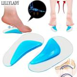 Insole Orthotic Professional Arch Support Insole Flat Foot Flatfoot Corrector Shoe Cushion Insert Silicone Gel orthopedic pad
