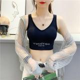 Women Bralette Crop Top Striped Camisole