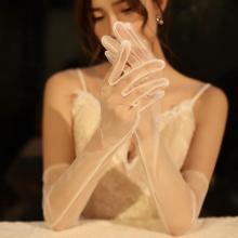 Kant Sheer Women's Wedding Gloves Opera Bands For Brides Full Finger Gloves Long White Sleeves Prom Party Bridal Gloves