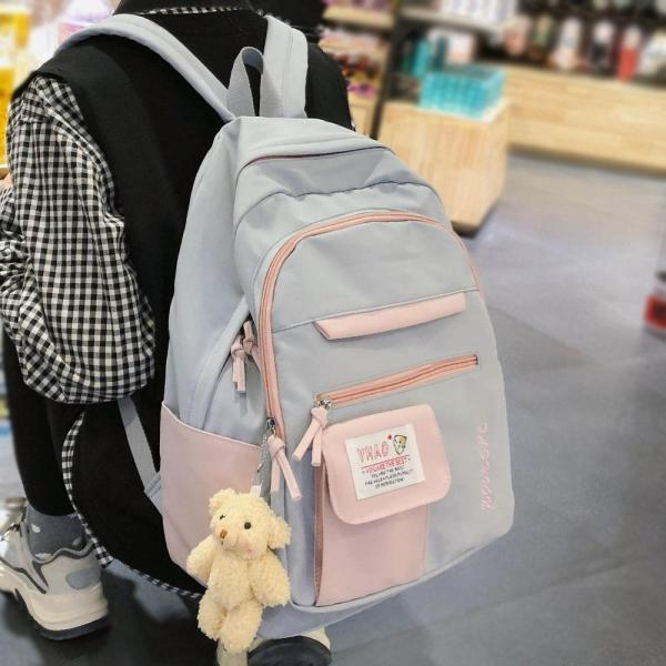 Cute Ladies Harajuku Backpack Female Kawaii Book Fashion Bag New Girl Waterproof Nylon Backpack Student Women School Bags Laptop