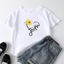 Sunflower Love Letter Short Sleeve