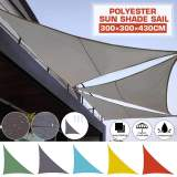 3x3x4.3m Waterproof Triangle Awning Shade Sail Sun Outdoor Sun Shelter Shade Sail Garden Patio Pool Camping Picnic Tent