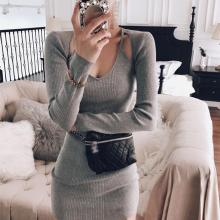 Simple Slim High-Stretch Solid Long Sleeve Knit Dress