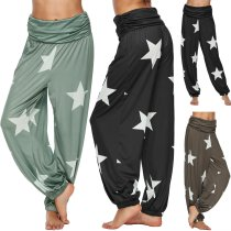 Fashionable Irregular Star Loose-Waisted Loose Hallen Pants