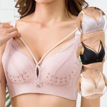 Breathable 3/4 Cup Wireless Back Closure Bras