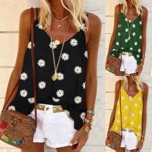 Women Daisy Printed Shoulder Strap Fashion V Neck Vest T-shirts Tops