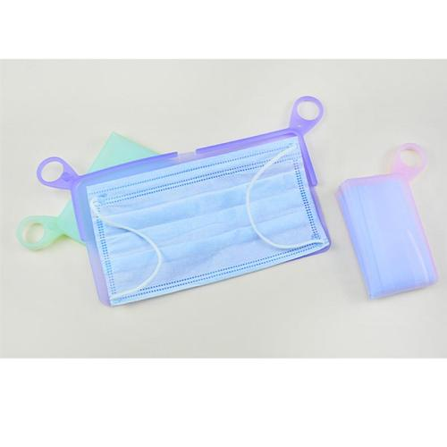 4PCS Portable Mask Storage Case Clips