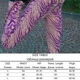 Leopard Y2K Joggers Women High Waist Flare Sweatpants