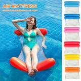 Floating Water Hammock Recliner Foldable Inflatable Mattress
