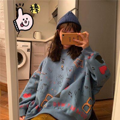 Hip Hop Pastel Sweatshirt Printing Loose Hoodie
