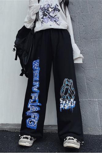 Hip Hop Wide Leg Pants Casual Sweatpants