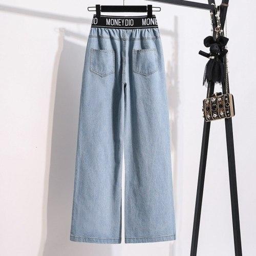 Plus Size Women High Waist Casual Jeans New 2021 Summer Fashion Korean Style Loose Thin Female Denim Wide Leg Pants