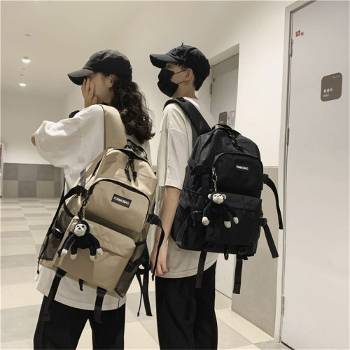 High Capacity Korean Style Concise Casual Backpack Shoulders Bag for College University Male  Female School Student