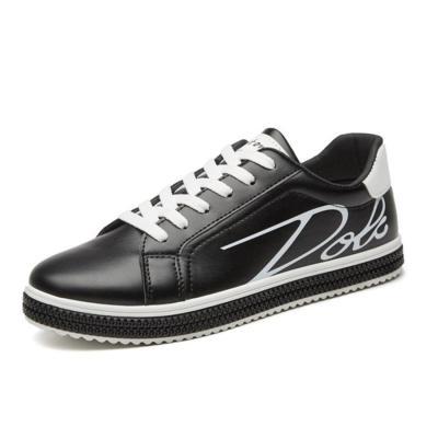 Men's Fashion Versatile Casual Shoes
