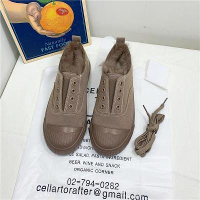 Womens Warm F/W PU Flat Sneakers