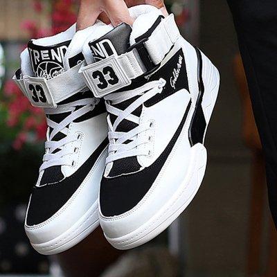 Men's non-slip wear wear casual shoes