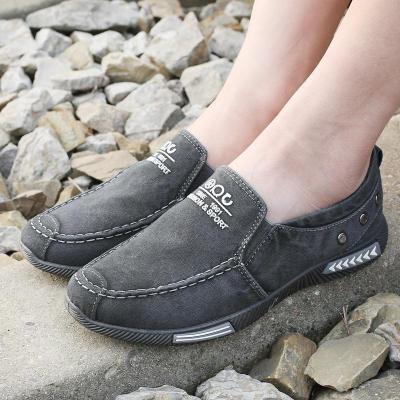 Men's Flat Casual Jean Canvas Shoes
